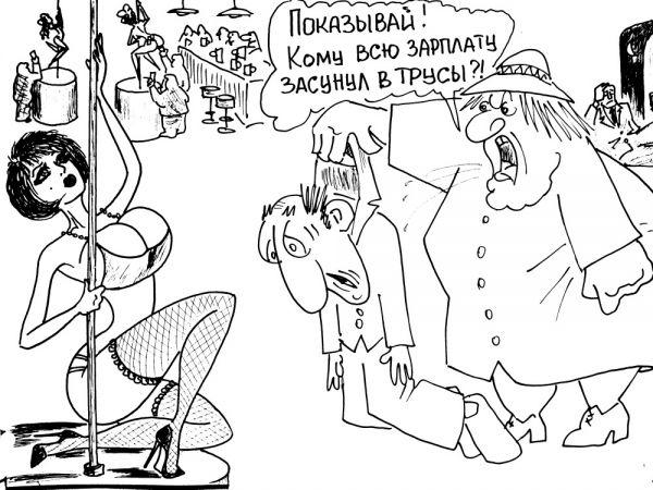 Карикатура: Разборка, Валерий Каненков