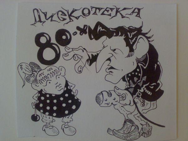 Карикатура: Возрождение ., Константин Мухоморов