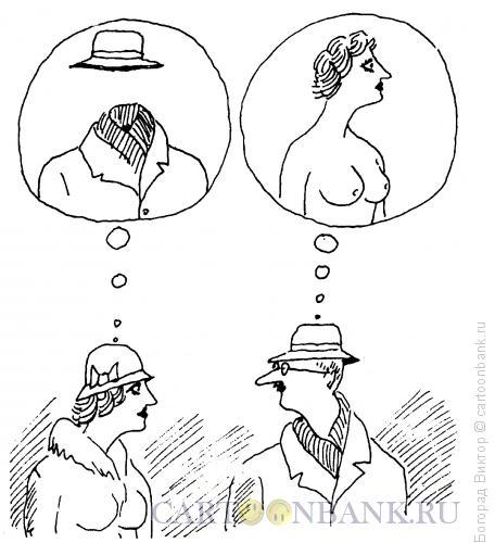 http://www.anekdot.ru/i/caricatures/normal/12/11/26/muzhskoj-vzglyad-zhenskij-vzglyad.jpg