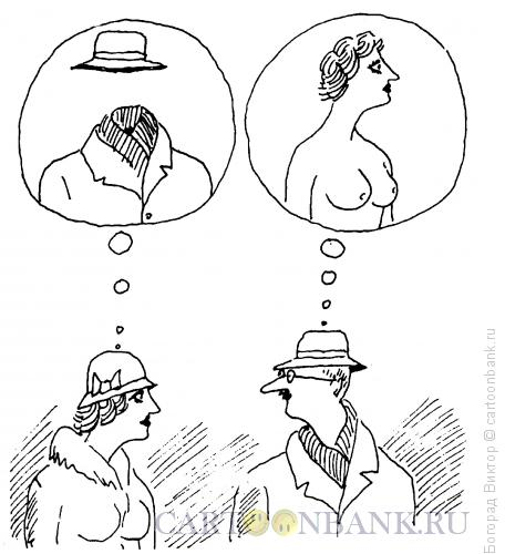 Карикатура: Мужской взгляд, женский взгляд, Богорад Виктор