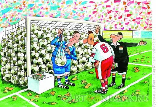 Картинки по запросу карикатура футбол и новый год