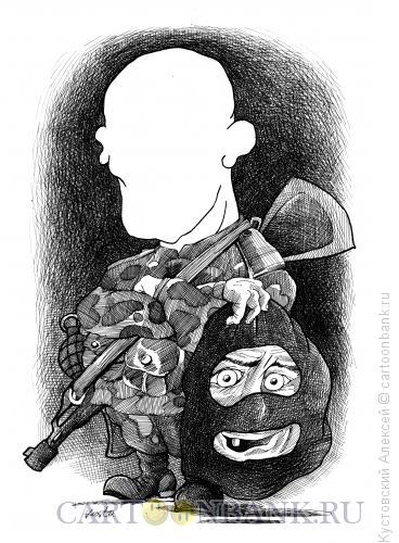 Карикатура: террор, Кустовский Алексей
