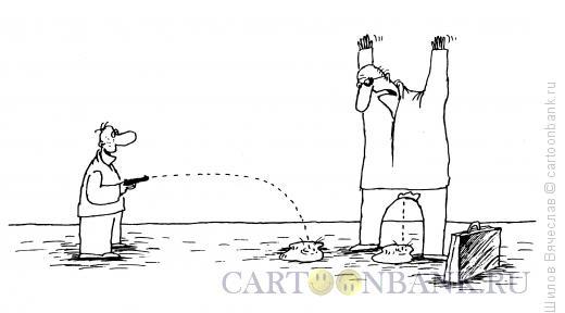 Карикатура: У страха глаза велики, Шилов Вячеслав
