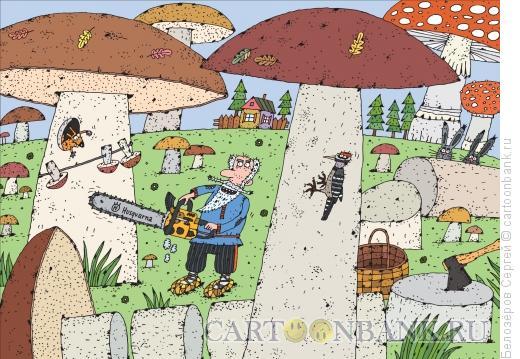 Карикатура: Грибы, Белозёров Сергей