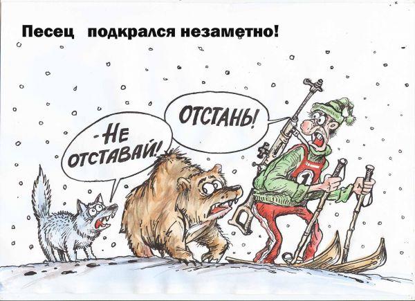 Карикатура: Не отставай!, Избасаров Бауржан