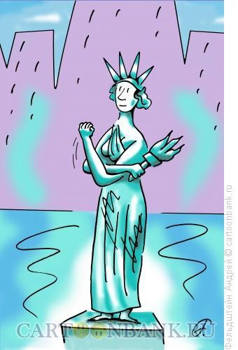 Карикатура: Статуя Свободы, Фельдштейн Андрей