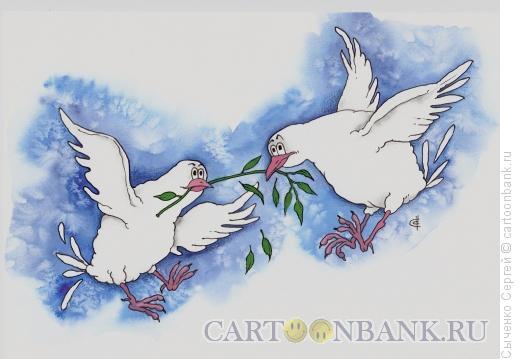 Карикатура: Борьба за мир, Сыченко Сергей