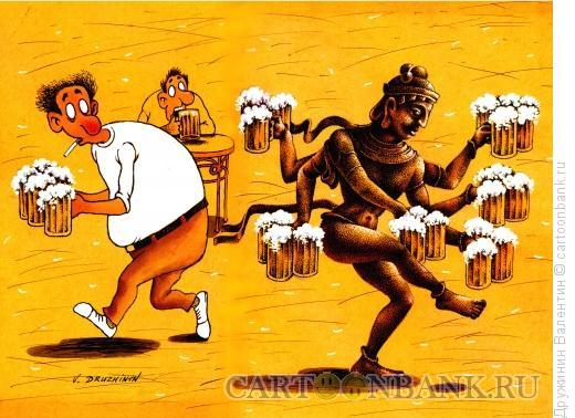 Карикатура: Будда с пивом, Дружинин Валентин