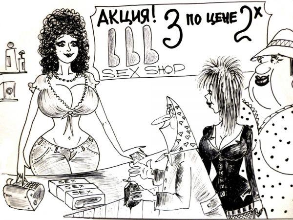 Карикатура: Долгожданная акция, Валерий Каненков
