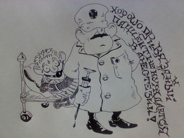 Карикатура: Медики шутят ., Константин Мухоморов