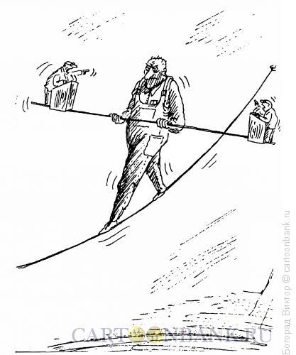 Карикатура: Канатоходец, Богорад Виктор