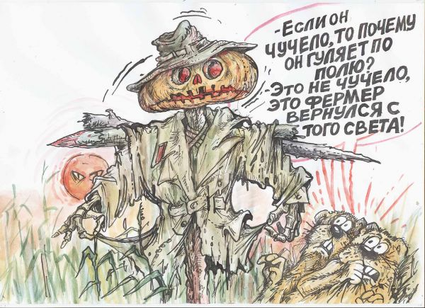 Карикатура: Страшная догадка, Избасаров Бауржан