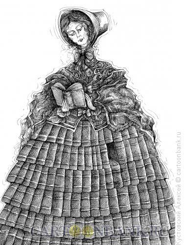 Карикатура: женщина-библиотека, Кустовский Алексей