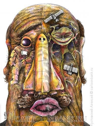 Карикатура: полный космец, Кустовский Алексей