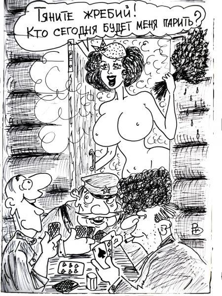 Карикатура: Справедливое предложение, Валерий Каненков