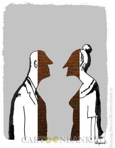 Карикатура: Стена непонимания, Богорад Виктор