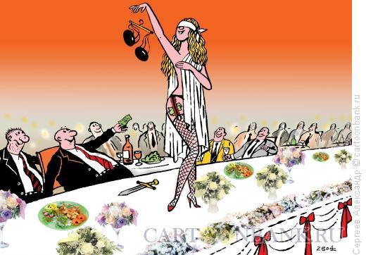 Карикатура: Banket, Сергеев Александр