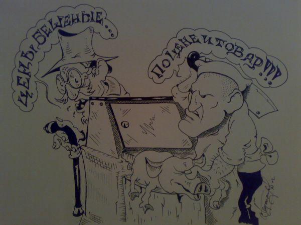 Карикатура: Дела торговые ., Константин Мухоморов