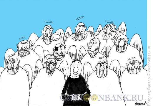Карикатура: Групповой снимок, Богорад Виктор