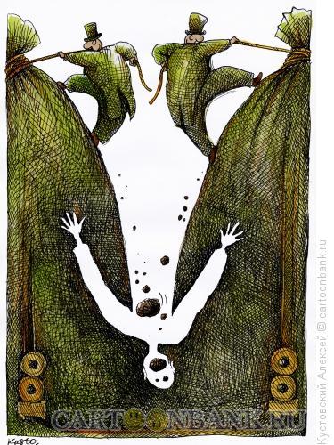 Карикатура: кризис, Кустовский Алексей
