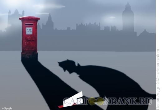 Карикатура: Почта, Попов Андрей