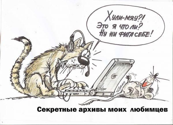 Карикатура: Секретные Материалы, Избасаров Бауржан