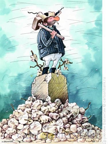 Карикатура: Памятник работяге, Дружинин Валентин