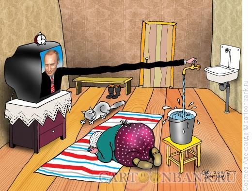 Карикатура: Чудо в деревне, Сергеев Александр