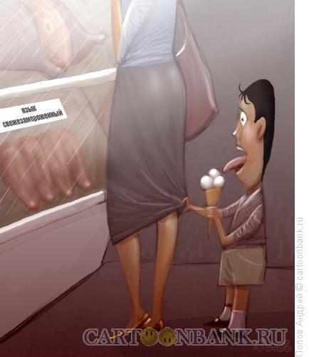 Карикатура: язык, Попов Андрей