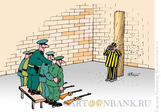 http://www.anekdot.ru/i/caricatures/normal/12/11/9/foto-na-pamyat.jpg