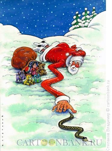 Карикатура: Год змеи, Степанов Владимир