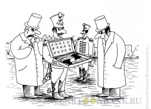 Карикатура: Выбор оружия, Шилов Вячеслав