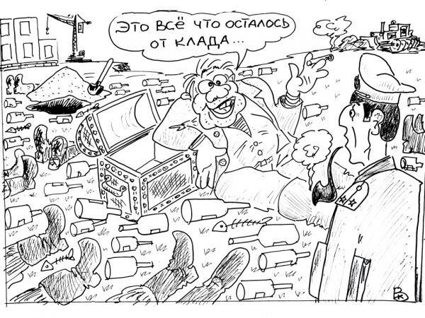 Карикатура: Железный бригадир, Валерий Каненков