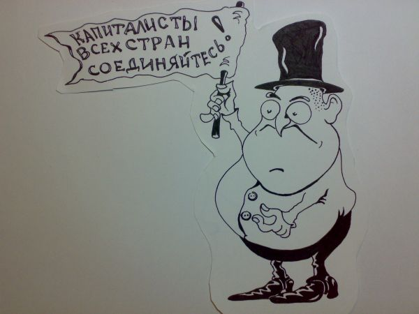 Карикатура: Модный лозунг., Константин Мухоморов