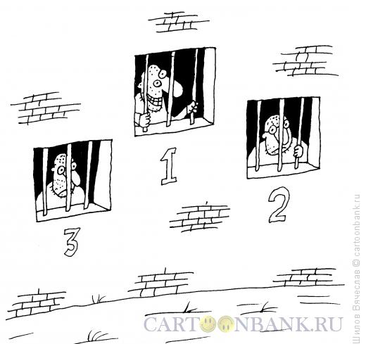 Карикатура: Сидячие места, Шилов Вячеслав
