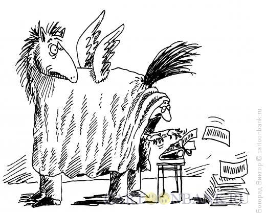Карикатура: Филейная часть, Богорад Виктор