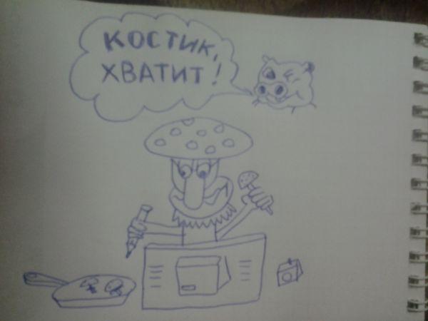Карикатура: константину мухоморову и его веселым картинкам, Бандерлог