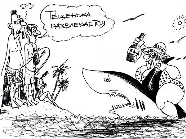 Карикатура: Всё включено, Валерий Каненков