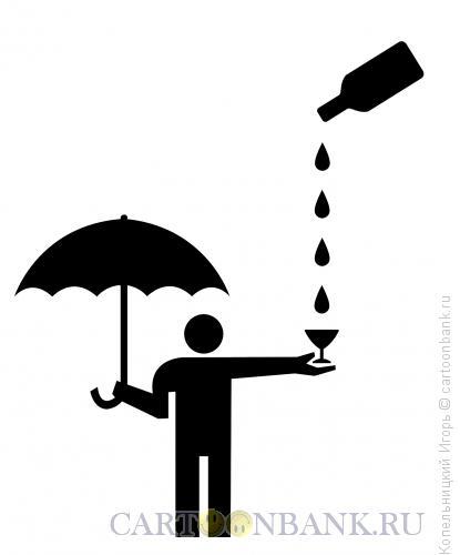 Карикатура: Капли вина, Копельницкий Игорь