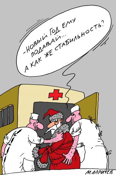 Карикатура: новый год подавай..., михаил ларичев