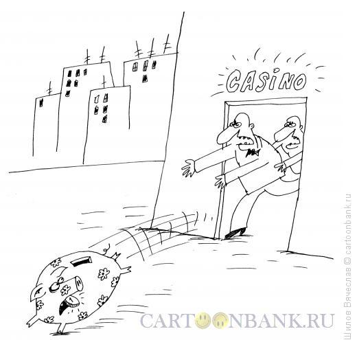 Карикатура: Воришка, Шилов Вячеслав