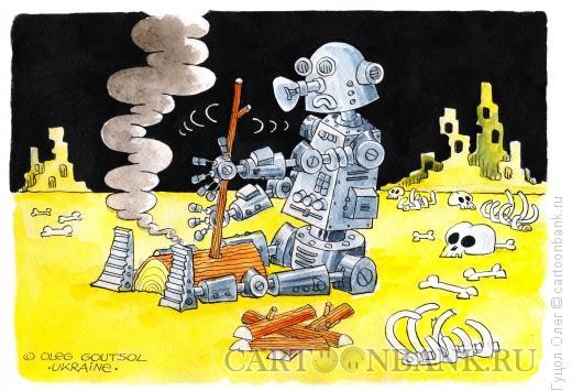 Карикатура: Добывание огня, Гуцол Олег