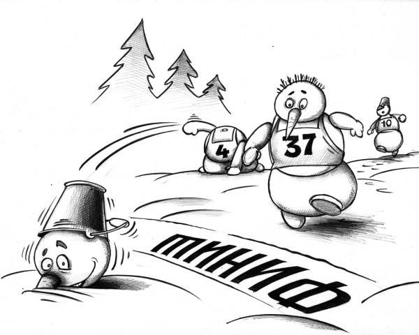 Карикатура: Финиш, Сергей Корсун