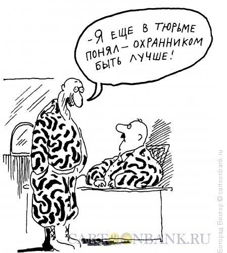 Карикатура: Понятливый, Богорад Виктор