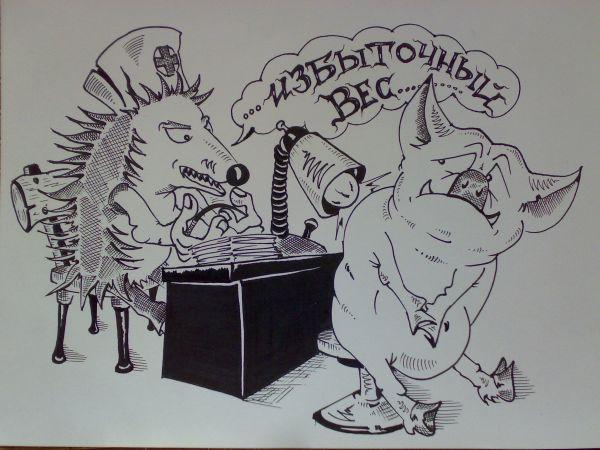 Карикатура: Иглотерапевт., Константин Мухоморов