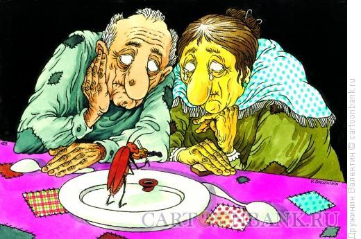 Картинки по запросу Карикатура уровень жизни