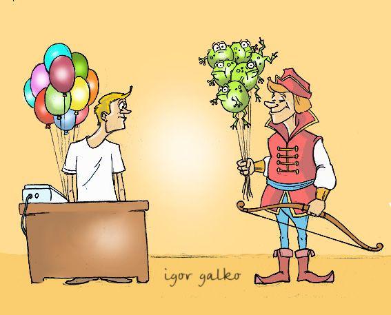 Карикатура: настрелял