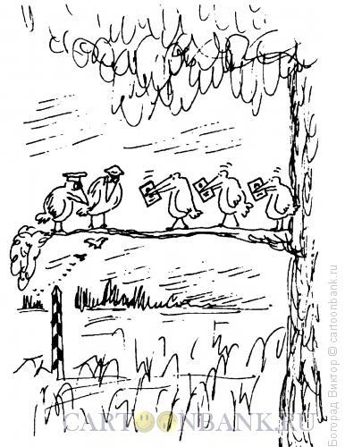 Карикатура: Погранцы, Богорад Виктор