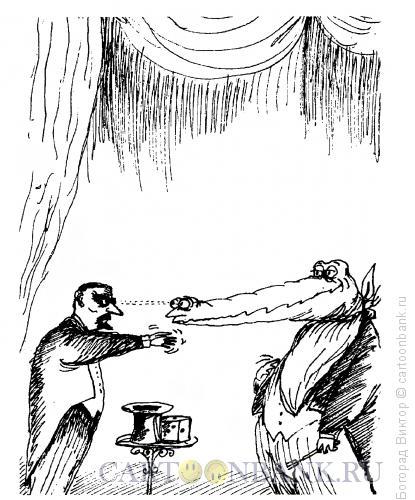 Карикатура: Обратный гипноз, Богорад Виктор