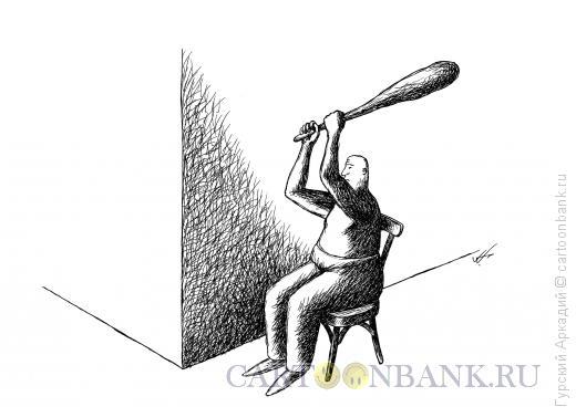 Карикатура: человек с дубинкой, Гурский Аркадий